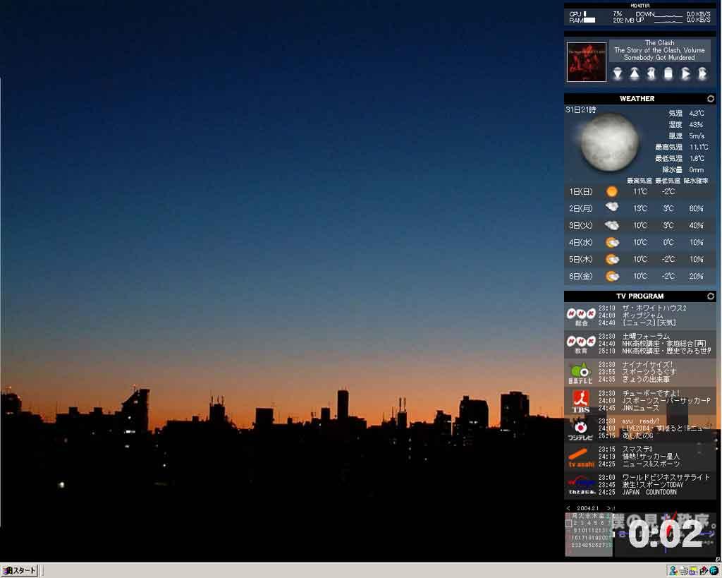 Samurizeでデスクトップに天気予報を テレビ番を Sonosheet