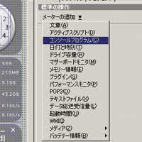 samurize1_2.jpg
