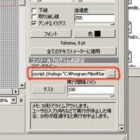 samurize1_3.jpg